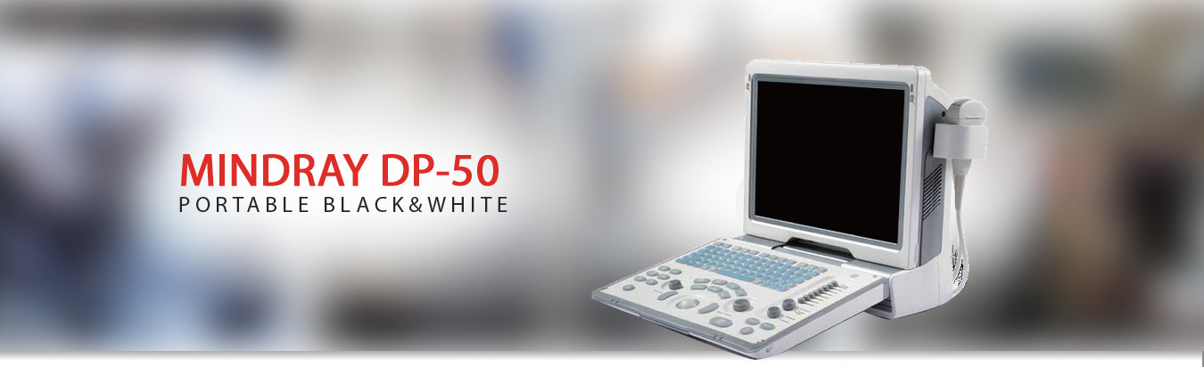 Mindray DP-50 portable black and white ultrasound machine